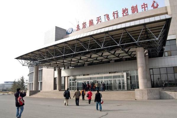 北京航天城的圖片搜尋結果